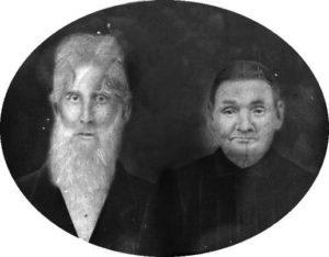 William Zachariah Dutton and Lavina Jane Borden